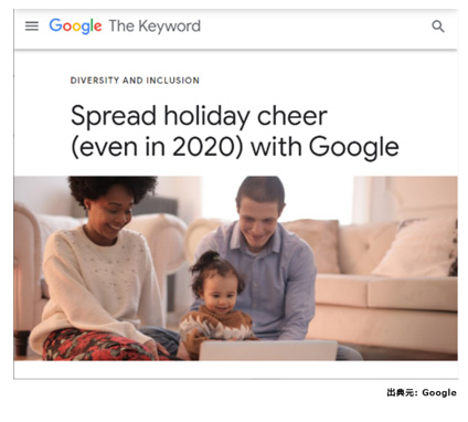 Spread holiday cheer with Google